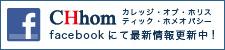 CHhom facebook