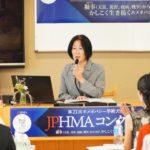 老猫の慢性腎不全が改善したケース<br> 水野 和子(日本ホメオパシーセンター湘南平塚)