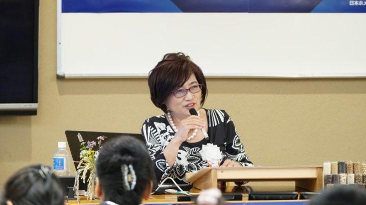 様々な疾患症状の改善における肝機能の関りについて <br>松尾敬子大会長(JPHMA会長)
