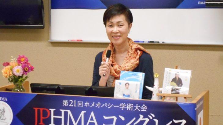 チューイング(摂食障害)と尿路結石が改善したケース<br>佐藤 文子(日本ホメオパシーセンター札幌西11)