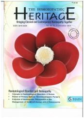 「Heritage−ヘリテージ」 2014年12月号