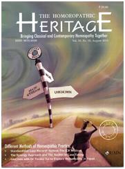 「Heritage−ヘリテージ」 8月号