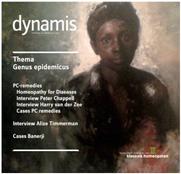 「Dynamis」