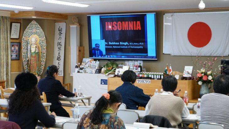 「不眠とそのホメオパシーによるマネジメント」Dr. スブハス・シン(インド政府AYUSH省 国立ホメオパシー研究所)