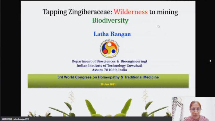 「ショウガ科植物の医学的利用: 植物多様性の情報収集と蓄積」Prof. ラシャ・ランガン(インド政府IITグワハティ生化学・生体工学部 教授)